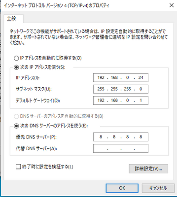 スクリーンショット 2020-12-02 14.12.01.png
