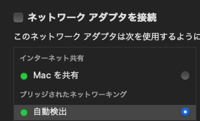スクリーンショット 2020-12-02 17.29.43.png