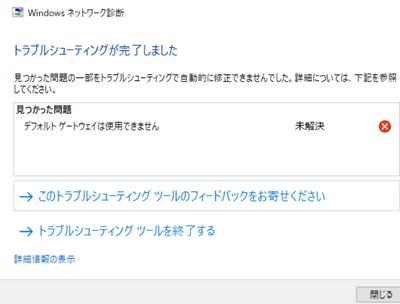 VM_Yamato_0-1606909132934.png