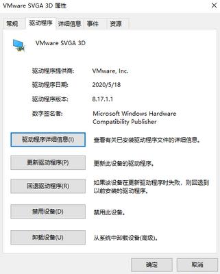 LiuShi01_0-1621416564490.png