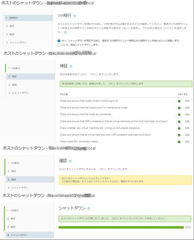 NaokoTakayama_3-1629106936437.png