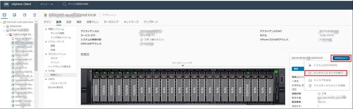 NaokoTakayama_4-1629107256877.png