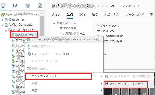 NaokoTakayama_12-1629107953571.png